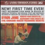 Byron Janis - Prokof'ev, Rachmaninoff - Concerti per Pianoforte n.3 e n.1